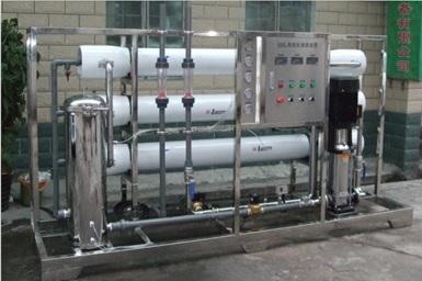 Reverse Osmosis System 1